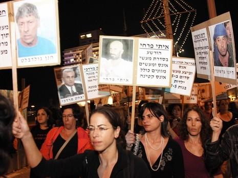 הפגנה נגד אלימות מינית